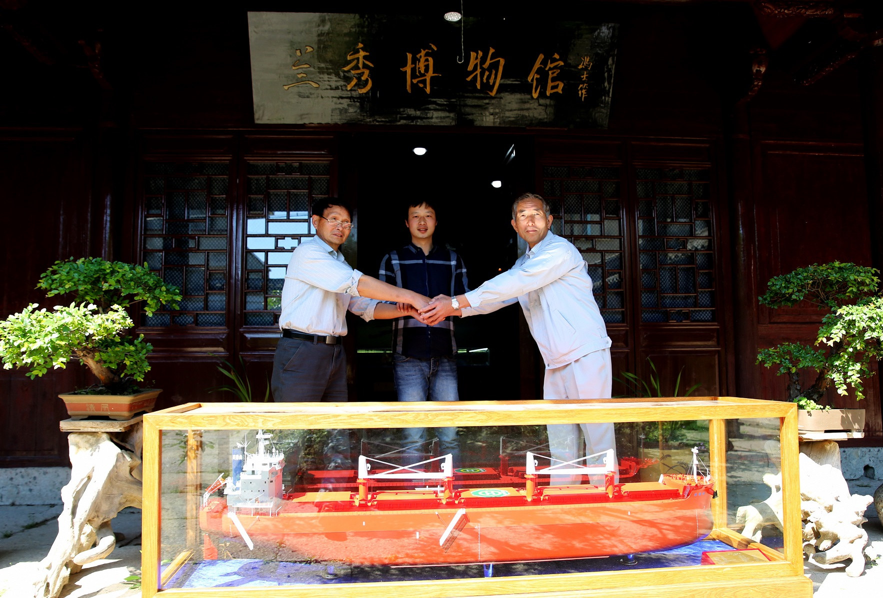 A model 58,000-ton bulk carrier ship presented to Lanxiu Museum on Xiushan Island of Zhoushan City in Zhejiang Province – Donated by TSUNEISHI GROUP (ZHOUSHAN) SHIPBUILDING Inc.