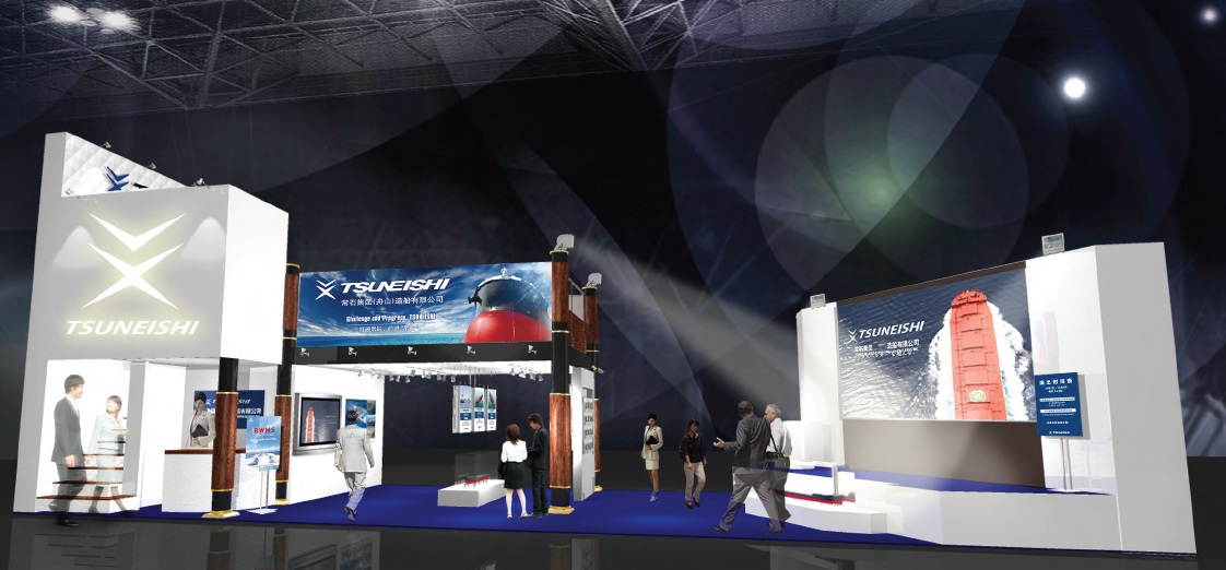 "TSUNEISHI GROUP (ZHOUSHAN) SHIPBUILDING, Inc. to exhibit for the first time at Marintec China 2015. Introducing our business under the concept of ""Challenge & Progress, TSUNEISHI""."