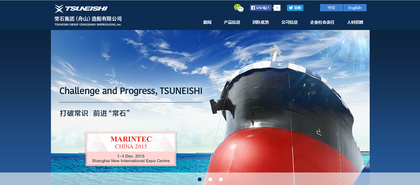 TSUNEISHI GROUP (ZHOUSHAN) SHIPBUILDING Launches Redesigned, Responsive Website