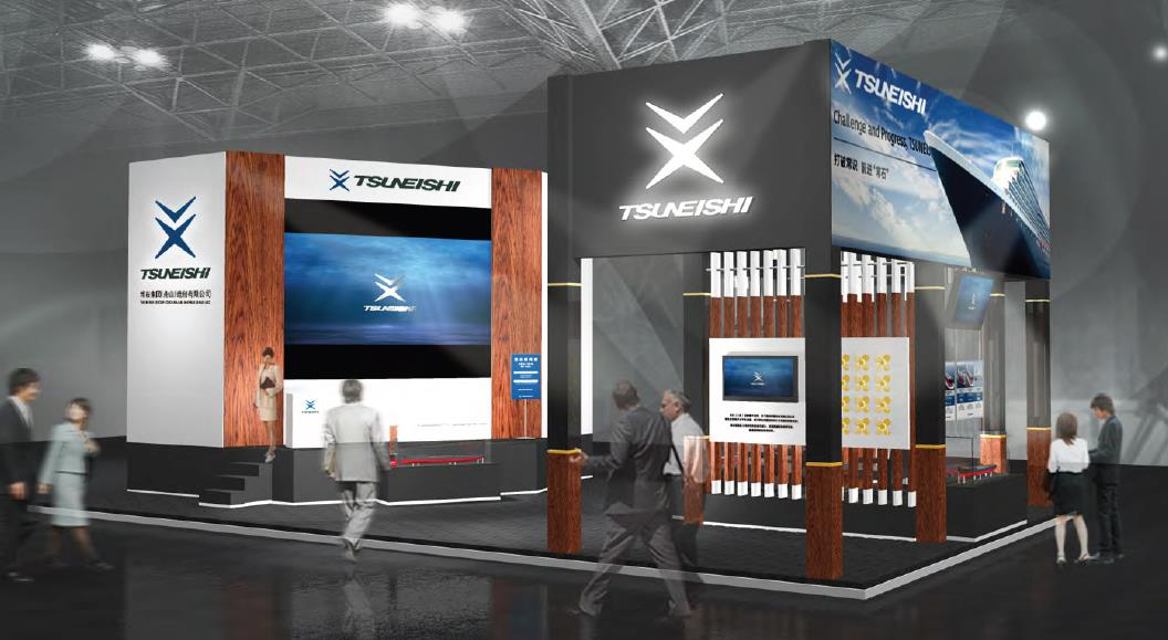 TSUNEISHI GROUP (ZHOUSHAN) SHIPBUILDING to exhibit for the first time at the international maritime fair SHIPTEC CHINA 2016 in Dalian