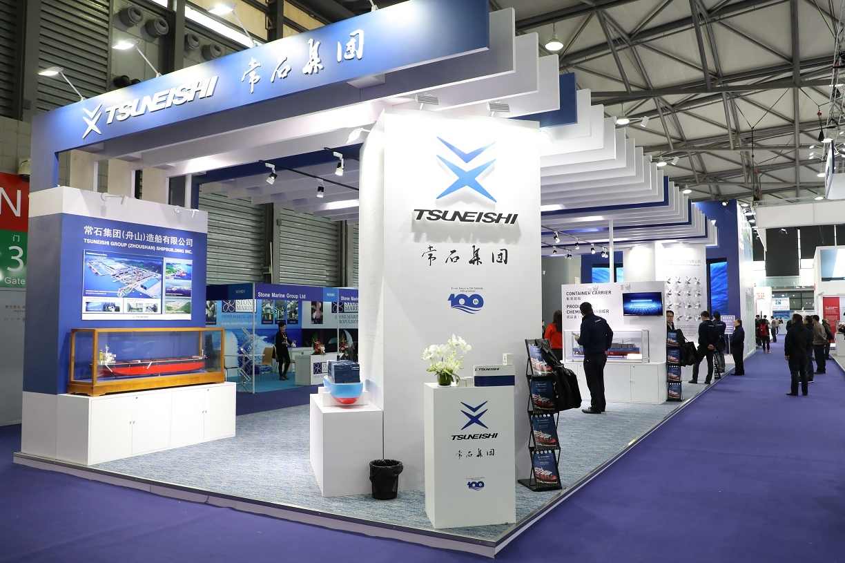 TSUNEISHI GROUP (ZHOUSHAN) SHIPBUILDING Exhibits at MARINTEC CHINA 2017 — Asia's Largest International Maritime Exhibition