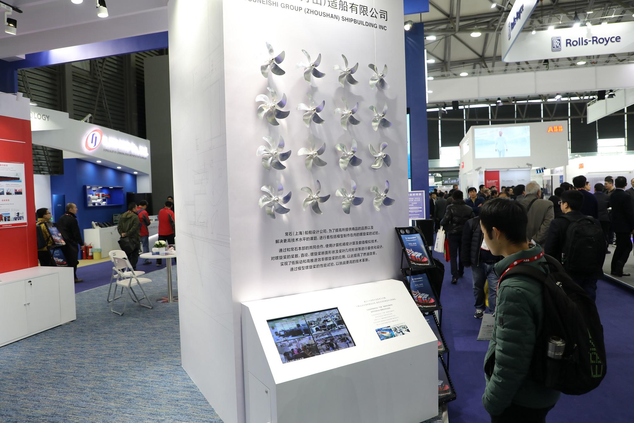 Model of the propeller developed by TSUNEISHI