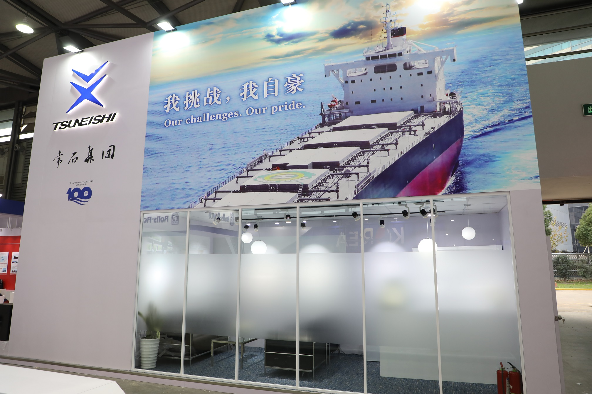 Booth of TSUNEISHI GROUP (ZHOUSHAN) SHIPBUILDING