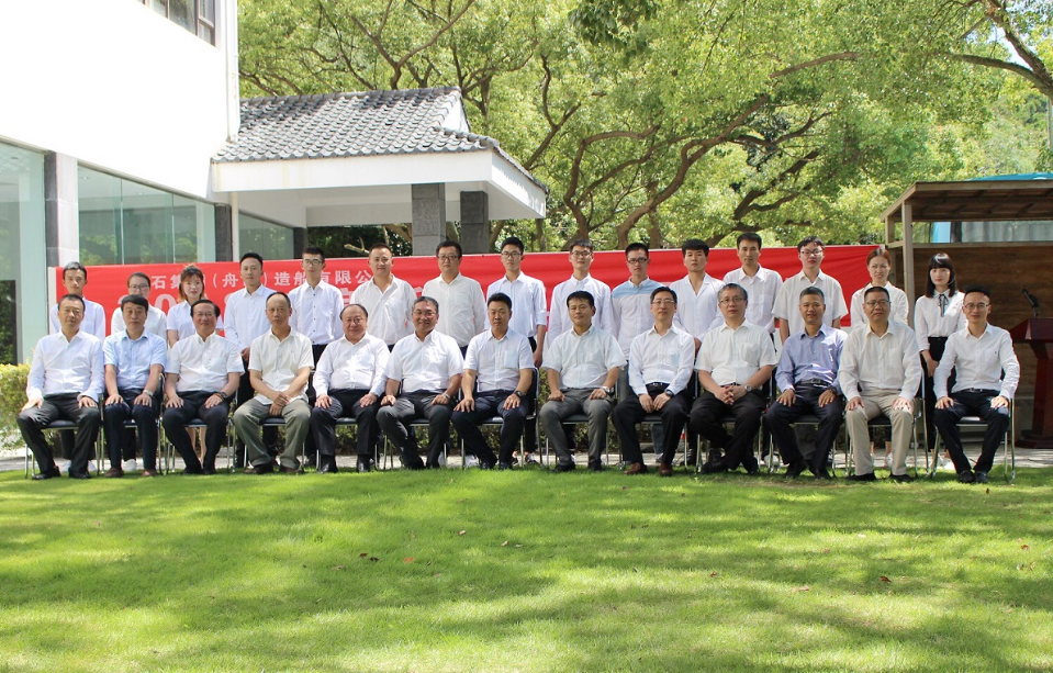 TSUNEISHI GROUP (ZHOUSHAN) SHIPBUILDING BY2018 New Employees Initiation Ceremony