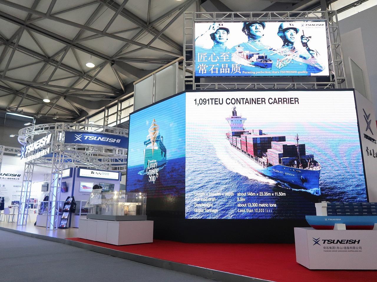 TSUNEISHI GROUP (ZHOUSHAN) SHIPBUILDING exhibited at MARINTEC CHINA 2019, one of Asia's largest international maritime exhibitions
