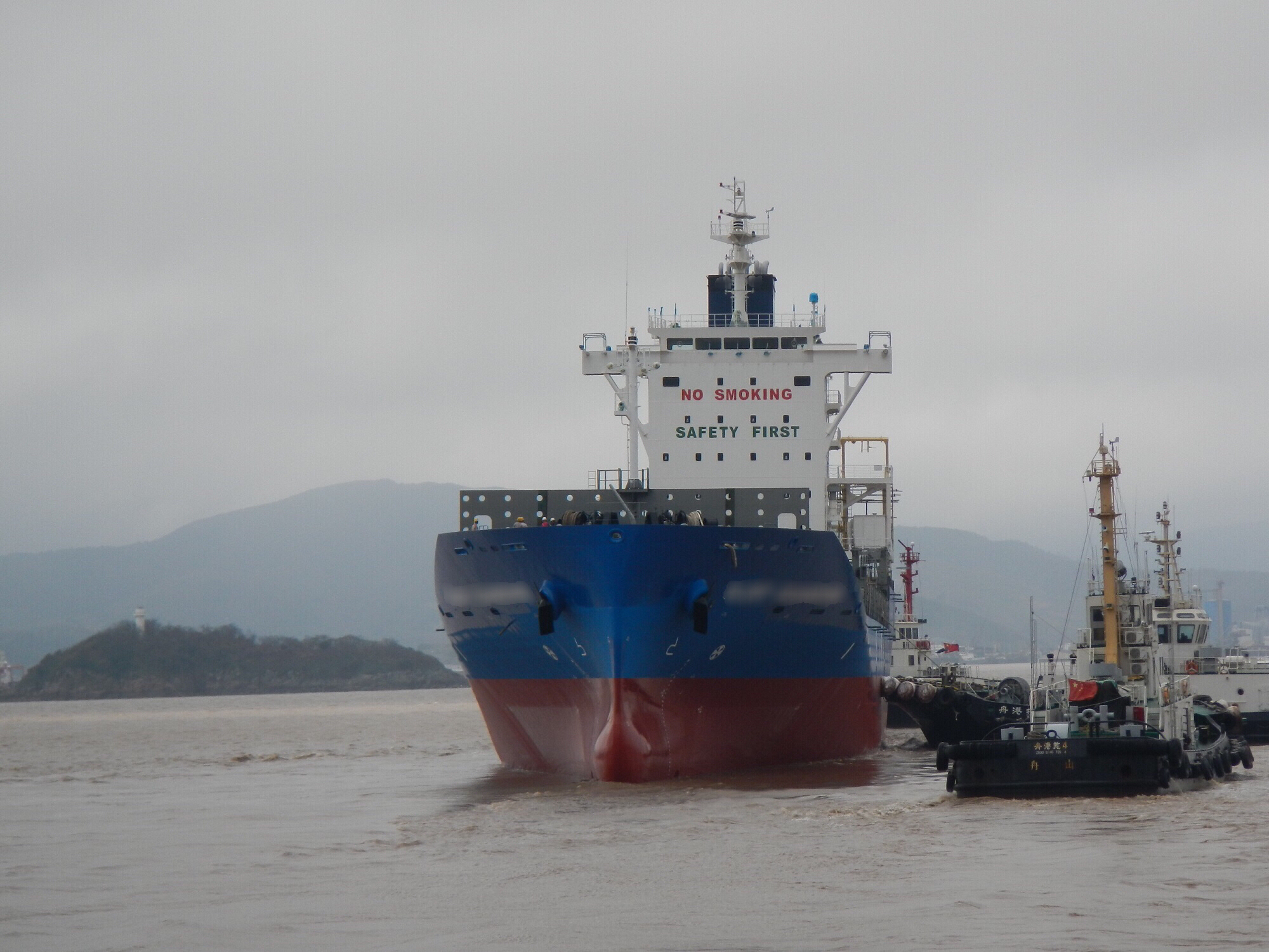 1,020TEU型集装箱运输船