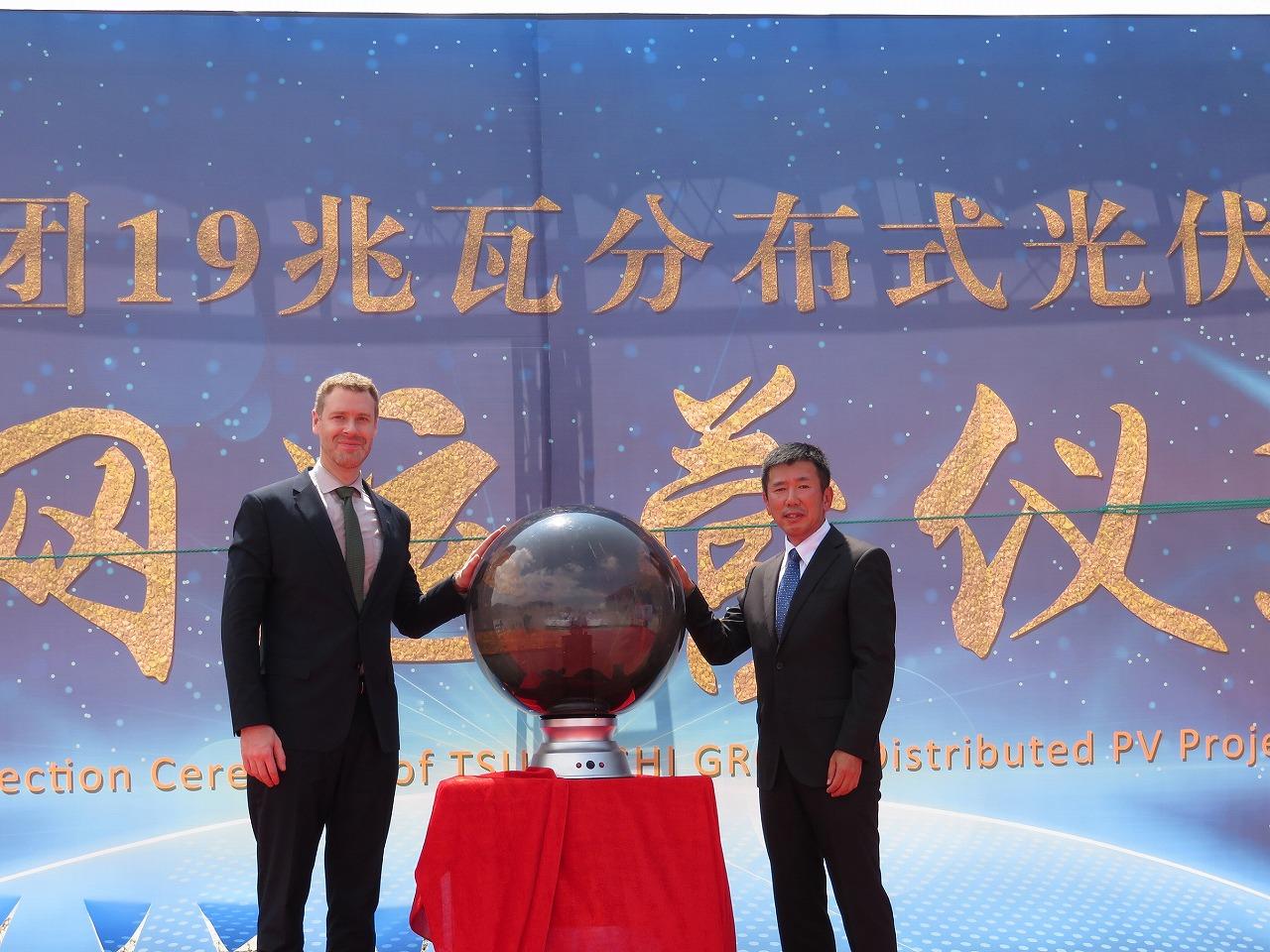 常石集团(舟山)造船有限公司启动全球最大造船厂光伏电站-总装机容量达19兆瓦