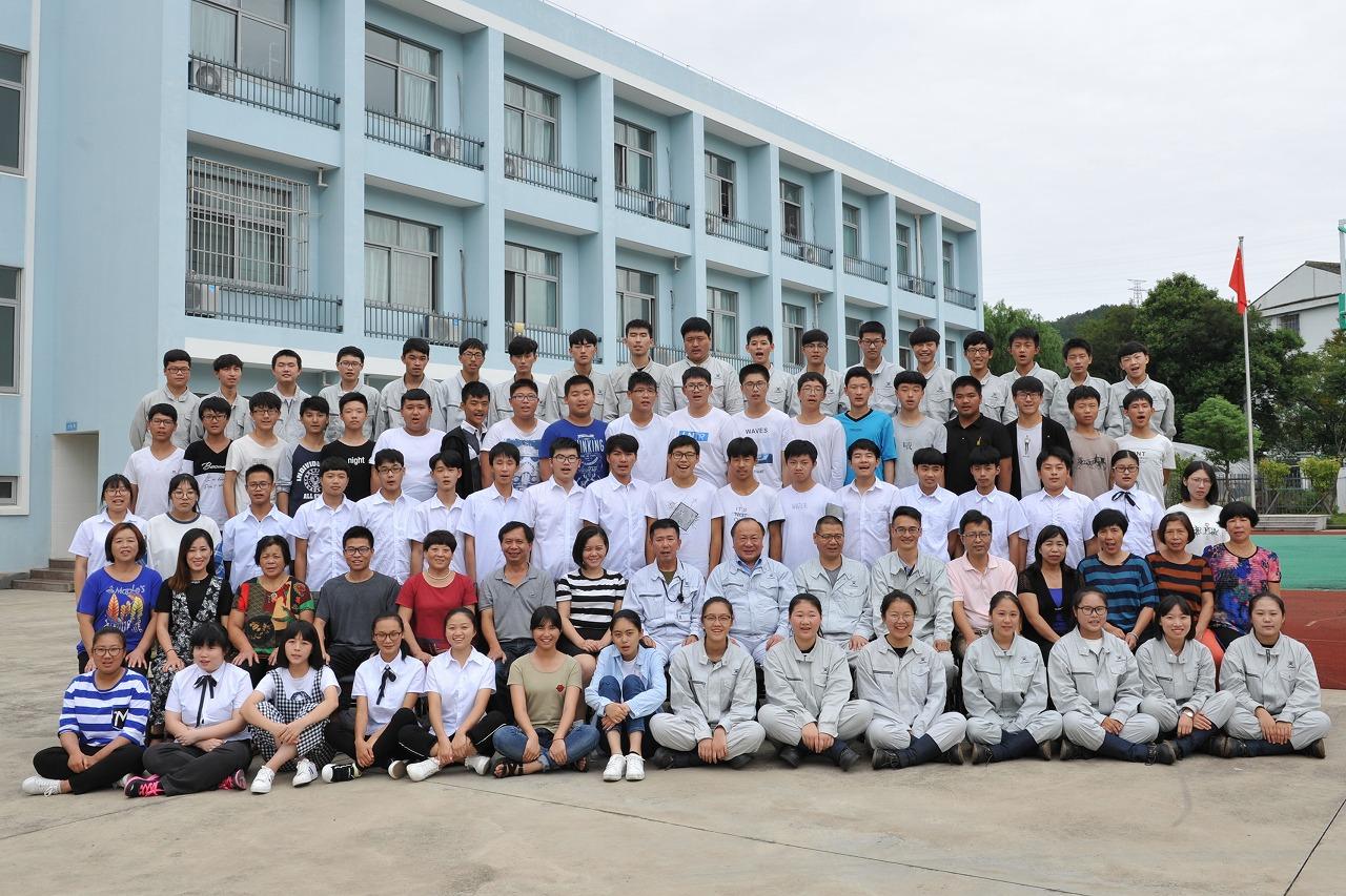 支援教育、利在百年 – 常石技校2017学年开学仪式暨奖学金发放仪式