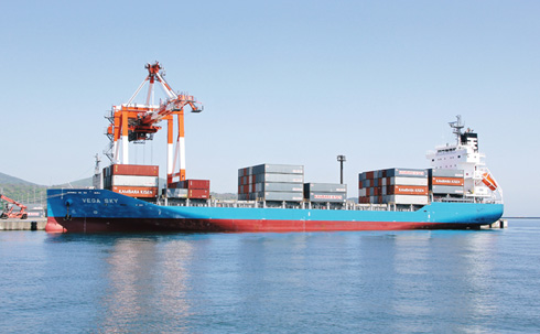 1,020TEU CONTAINER CARRIER